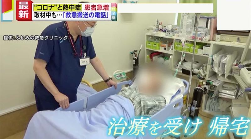 の 病院 ふじみ 救急