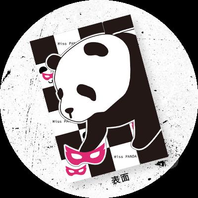 シロクロファンアート 公式 シロでもクロでもない世界で パンダは笑う 読売テレビ 日本テレビ系