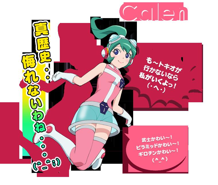 カレン ピコボー CV:愛河 里花子 ポカンキーを内蔵したタックルBOXを背中に装備したサポート