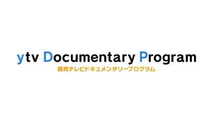 ytv DocumentaryProgram